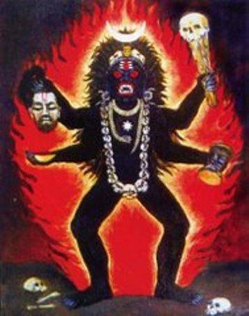 bhairava.jpg